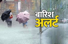 इन राज्यों में अगले 5 दिनों तक हो सकती है भारी बारिश, अलर्ट किया जारी -