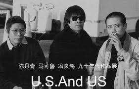 陈丹青马可鲁冯良鸿九十年代作品展 展览 Artlinkart 中国当代