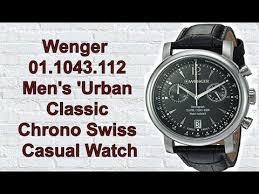 <b>Wenger</b> 01.1043.110 в Брянске (199 товаров) 🥇
