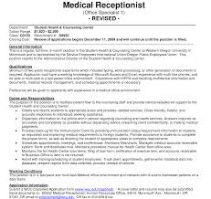 Medical Receptionist Resume Cover Letter Medical Receptionist Resume With Noperience Httpwww Cover Letter For 58