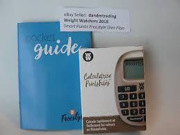weight watchers brand new 2018 freestyle points calculator pocket guide book