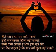 kismat par naaz hai hindi love shayari image romantic shayari