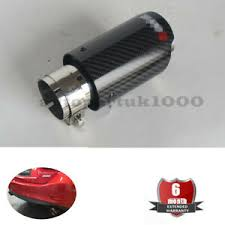 <b>54mm</b> IN <b>76mm</b> OUT Steel+<b>Carbon</b> Exhaust Tip Muffler Trim Tip ...