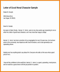 Free Reference Letter Sample Awesome 48 Good Moral Character Sample Quick Askips
