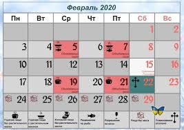 Церковные праздники в 2020 году календарь: расписание православных  праздников • Православный портал — Моё Небо