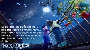 my love good night free hd wallpapers