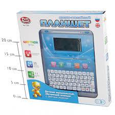 Обучающий <b>планшет русско</b>-английский с цветным экраном ...