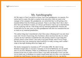 autobiography examples well photograph sample about yourself  56 autobiography examples accurate autobiography examples grand gallery about yourself an essay example medium image
