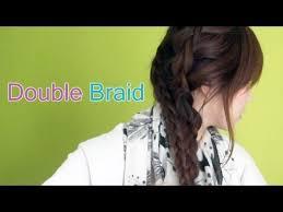 Side Double Braid - YouTube
