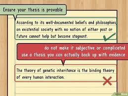 Как написать тезисы wikihow Изображение с названием write a thesis statement step 5