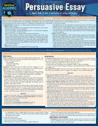 Persuasive Essay Laminated Study Guide 9781423239925