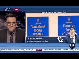 Отчеты Страница  Диссертация пенсионная реформа в россии