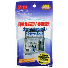 Bột rửa chén dùng cho máy rửa bát nội địa Nhật Bản 90g
