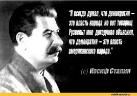 Картинки по запросу иосиф виссарионович сталин