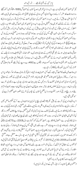 national unity essay in urdu buy a essay for cheap  urdu national essay in unity