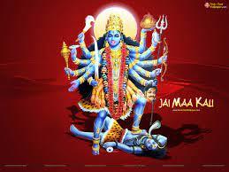 Jai Kali Kalkatte Wali Wallpaper Free ...