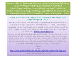 university assignments homework help online matlab projects