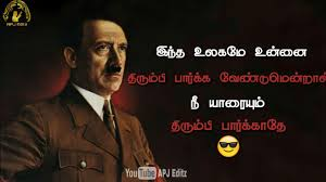 Whatsapp Dp Motivational Quotes In Tamil Drawing Apem