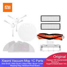 Main/Side Brush /Filter /Mop for Xiaomi <b>Mijia 1C</b> Sweeping <b>Robot</b> ...