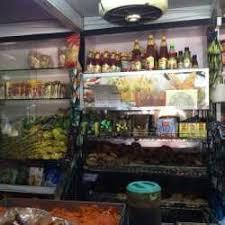 Maharaja Sweets Bakery General Store Pandharpur Cake Shops
