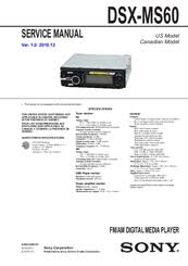 sony dsx ms60 manuals