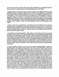 criminal law essays law essay format