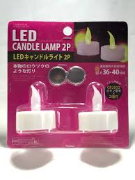 Daiso Light Daiso Japan Candle Lamp 2p Front Package 100 Yen Shopping