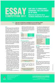 icrc essay competition in title submission deadline  icrc essay competition 2017