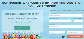 Заработок на рефератах и курсовых работах в интернете как заказать курсовую работу