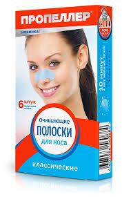 Купить <b>Полоски</b> для <b>носа</b> «Пропеллер» <b>очищающие</b> ...