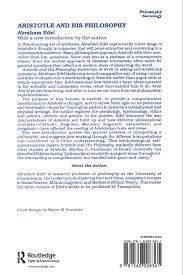 the technology essay union