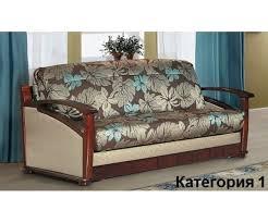 <b>Диван</b> Глория-<b>Аккордеон</b> массив (I), купить в мебельном ...