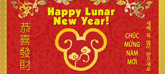 Koleksi Gambar Lucu DP BBM Tahun Baru Imlek 2016 - Lunar New Year 2016