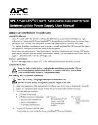 smart ups rt 1500 2000 ups users manual