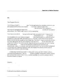 College Recommendation Resume Twnctry