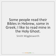 Smith Wigglesworth Quotes Beauteous Smith Wigglesworth Quotes StoreMyPic