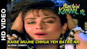 Image result for film (hum hain kamaal ke)(1993)