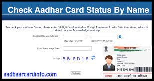 check aadhar card status by name