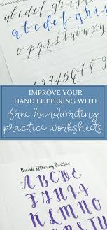 5 Free Handwriting Practice Worksheets Productive Pretty