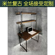 Industrial Computer Cabinet Cabinet Knobs And Pulls Picture More Detailed Picture About