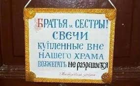 Суд конфисковал у священника Киево-Печерской лавры 52,7 тыс. долл., которые тот пытался нелегально вывезти в Россию - Цензор.НЕТ 9873