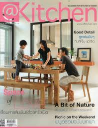 Kitchen Magazine Magazine Gourmet Lifestyle Kitchen Highlight Menus