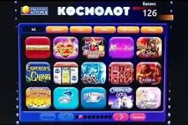 Космолот -  ігрові автомати
