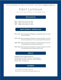 Microsoft Word 2007 Resume Template – Armni.co