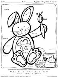 Easter Fractions   Worksheet   Education together with  also Kindergarten Worksheet Kindergarten Color Worksheets Free furthermore  besides Easter Worksheets also  as well Kindergarten Kindergarten Worksheet Simple Addition Worksheets as well  also  as well Easter Egg Shapes Graph for practice with shape recognition additionally . on easter math printable kindergarten worksheets color addition