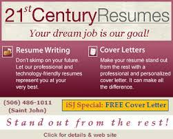 Professional Resume Service You Need A Great Resume To Get A Great