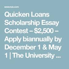 best essay contests ideas letter writing format  quicken loans scholarship essay contest 2 500 apply biannually by 1 1