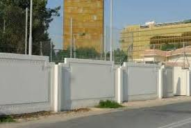Small Picture Bakod Boundary Wall Boundary Wall Design Cmu Wall Design Di home