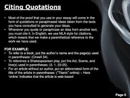 Writing An Essay Ppt Download
