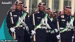 تخصصات كلية الملك خالد العسكرية 1442 – المنصة